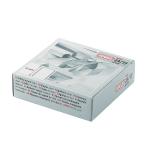Capse 23/17, 90-150 coli, 1000 buc/cut, NOVUS Super