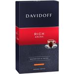 Cafea premium macinata, 250 gr, DAVIDOFF Rich Aroma
