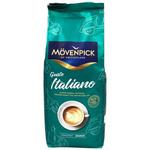 Cafea premium boabe, 1000 gr, MOVENPICK Gusto Italiano