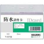 Buzunar orizontal PVC carduri ID, fermoar, transparent cristal, 108x70 mm, 10 buc | set, KEJEA