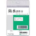 Buzunar vertical PVC carduri ID, fermoar, transparent cristal, 62x91 mm, 10 buc | set, KEJEA