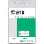 Buzunar vertical PVC carduri ID, transparent cristal, 62x91 mm, 10 buc | set, KEJEA