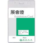 Buzunar vertical PVC carduri ID, transparent cristal, 76x105 mm, 10 buc | set, KEJEA