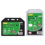 Buzunar PVC carduri ID, transparent, 128x91 | 91x128 mm, 5 buc | set, KEJEA