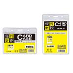 Buzunar PVC carduri ID, transparent mat, 55x85 | 85x55 mm, 10 buc | set, KEJEA