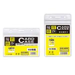 Buzunar PVC carduri ID, fermoar, transparent mat, 55x85 | 85x55 mm, 10 buc | set, KEJEA